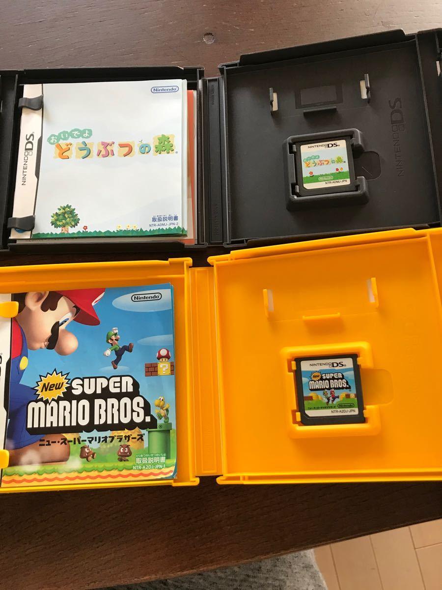任天堂DS おいでよどうぶつの森・ Newスーパーマリオブラザーズ