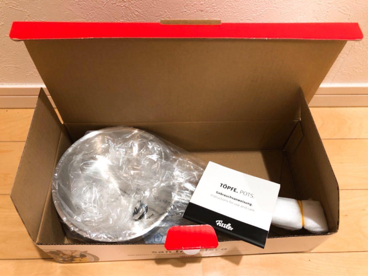 フィスラー 片手鍋 パリ ソースパン 16cm フタ無し IH対応・ガス火対応 Fissler メーカー公式 ステンレス製