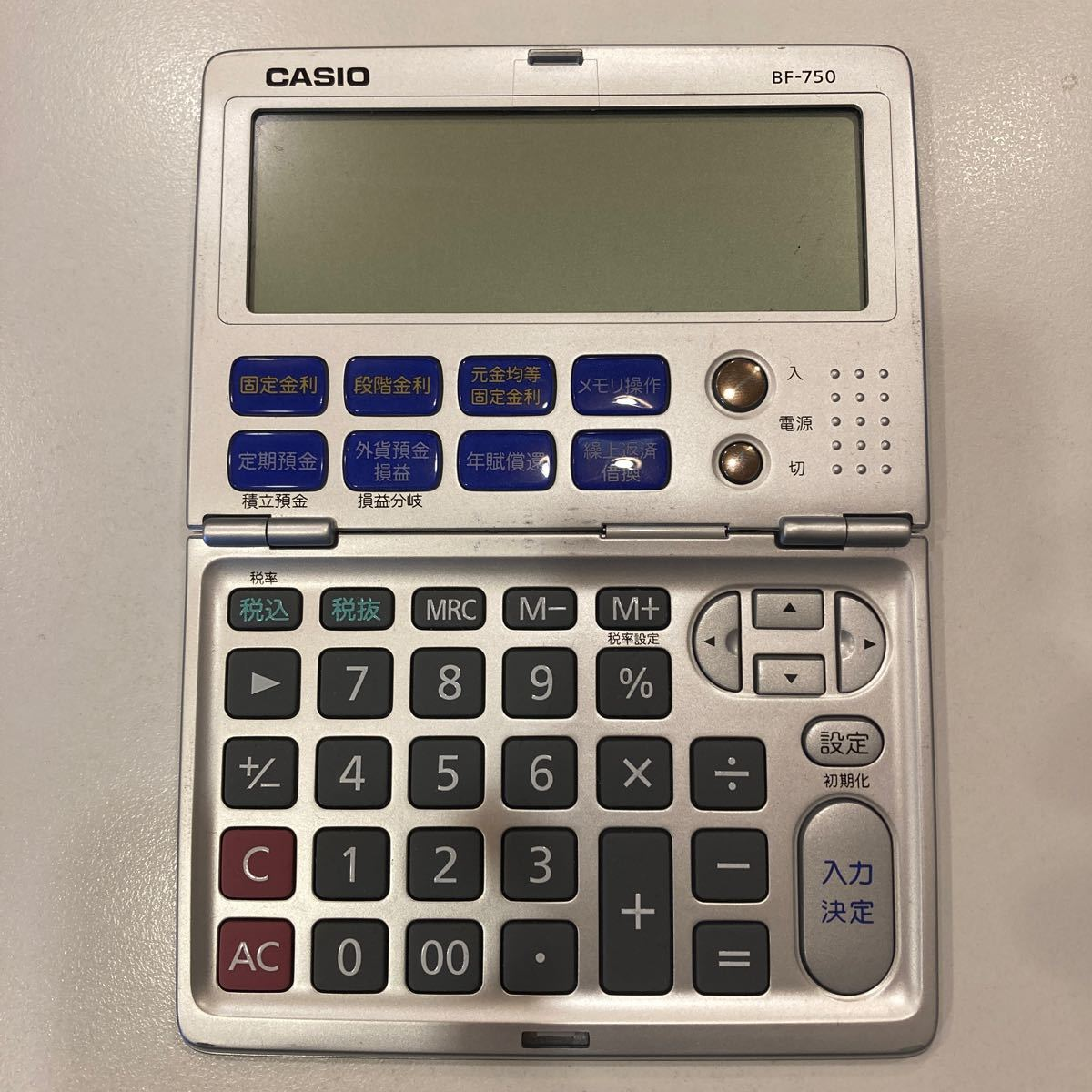 カシオ 金融電卓 折りたたみ CASIO 住宅ローン 計算機