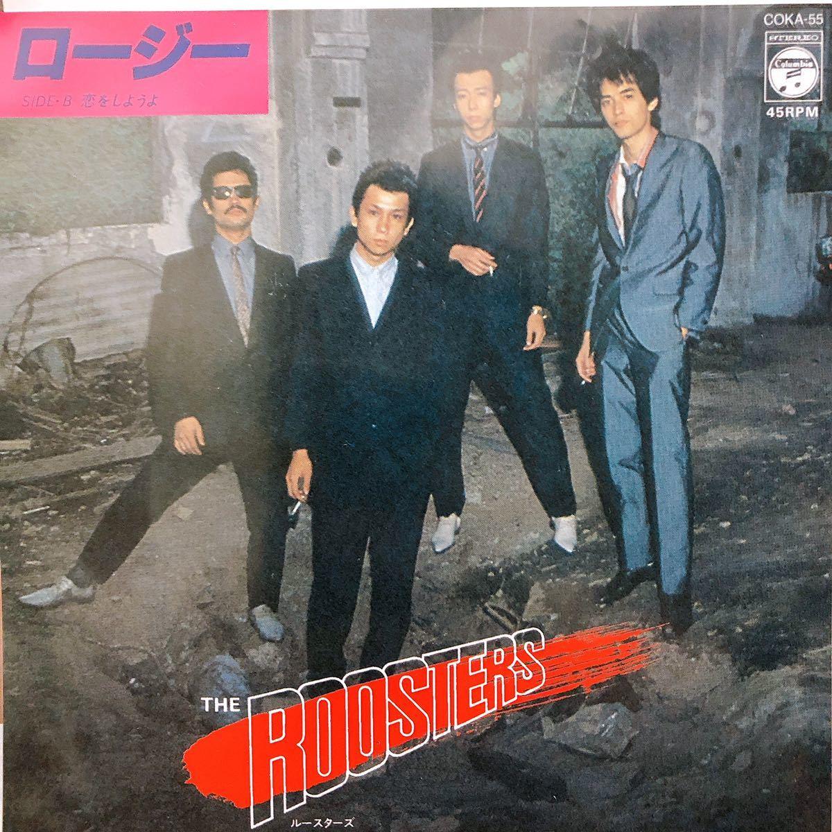 【新品 未聴品】Roosters / ロージー/恋をしようよ 7inch EP Rockers ルースターズ MODS 入手難 希少_画像1