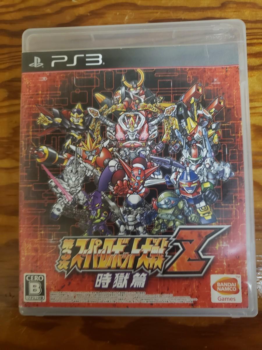 第3次スーパーロボット大戦Z時獄篇 PS3