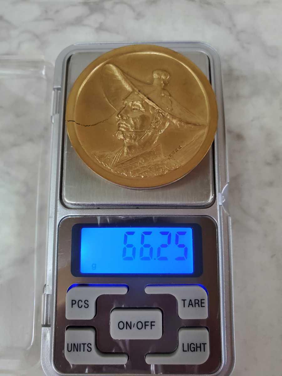 東京百年記念メダル_画像5