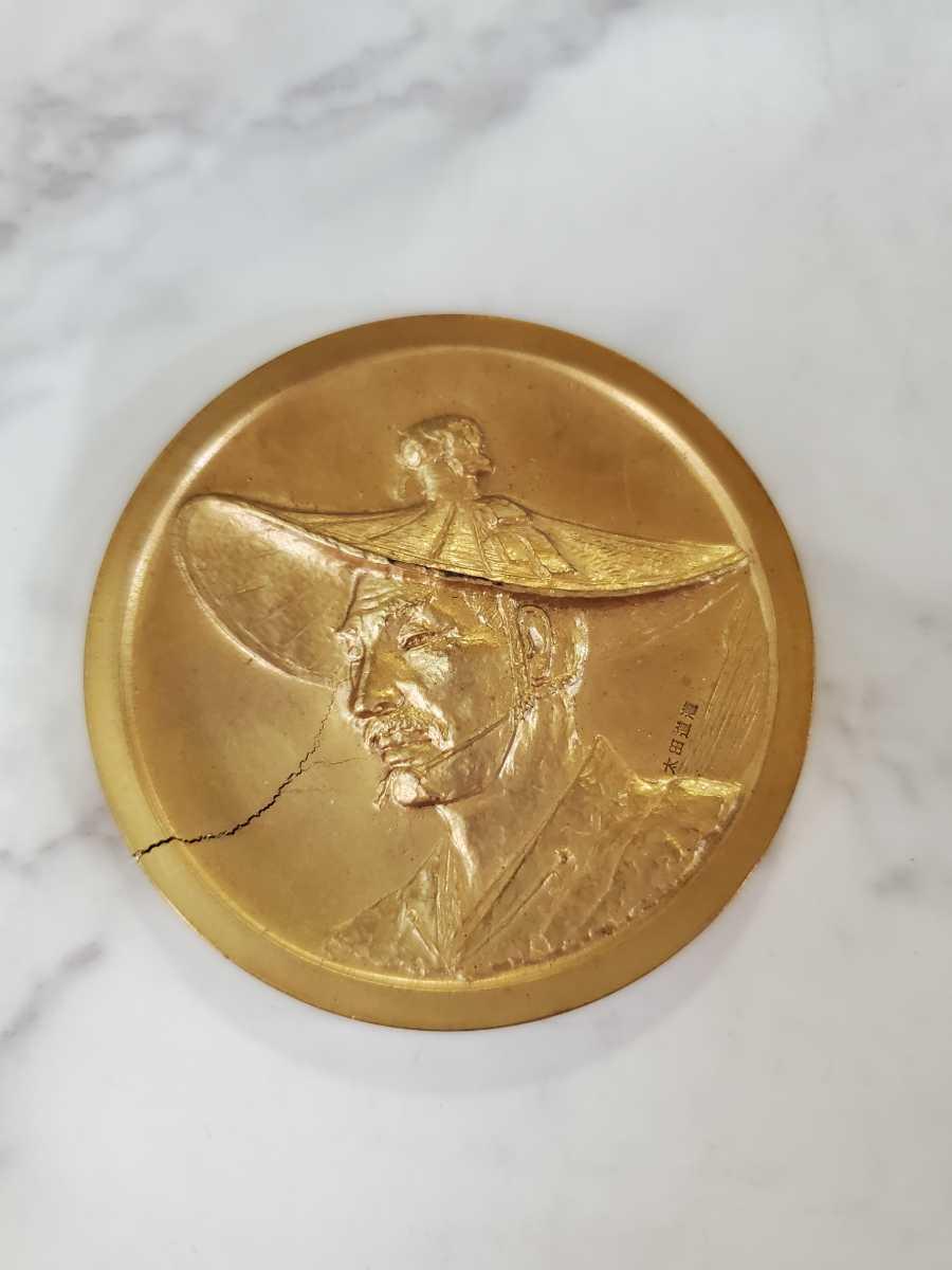 東京百年記念メダル_画像3