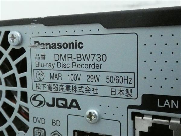 08年☆パナソニック/DIGA☆HDD/BDレコーダー☆DMR-BW730☆2番組同時録画 管CA5153_画像3