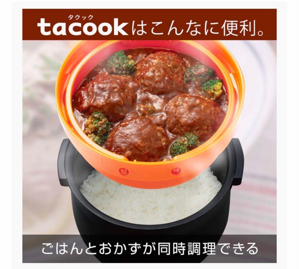 炊飯器ごはん 5.5合 おしゃれ IH JKT-J101TP 土鍋 コーティング tacook タクック  TIGER