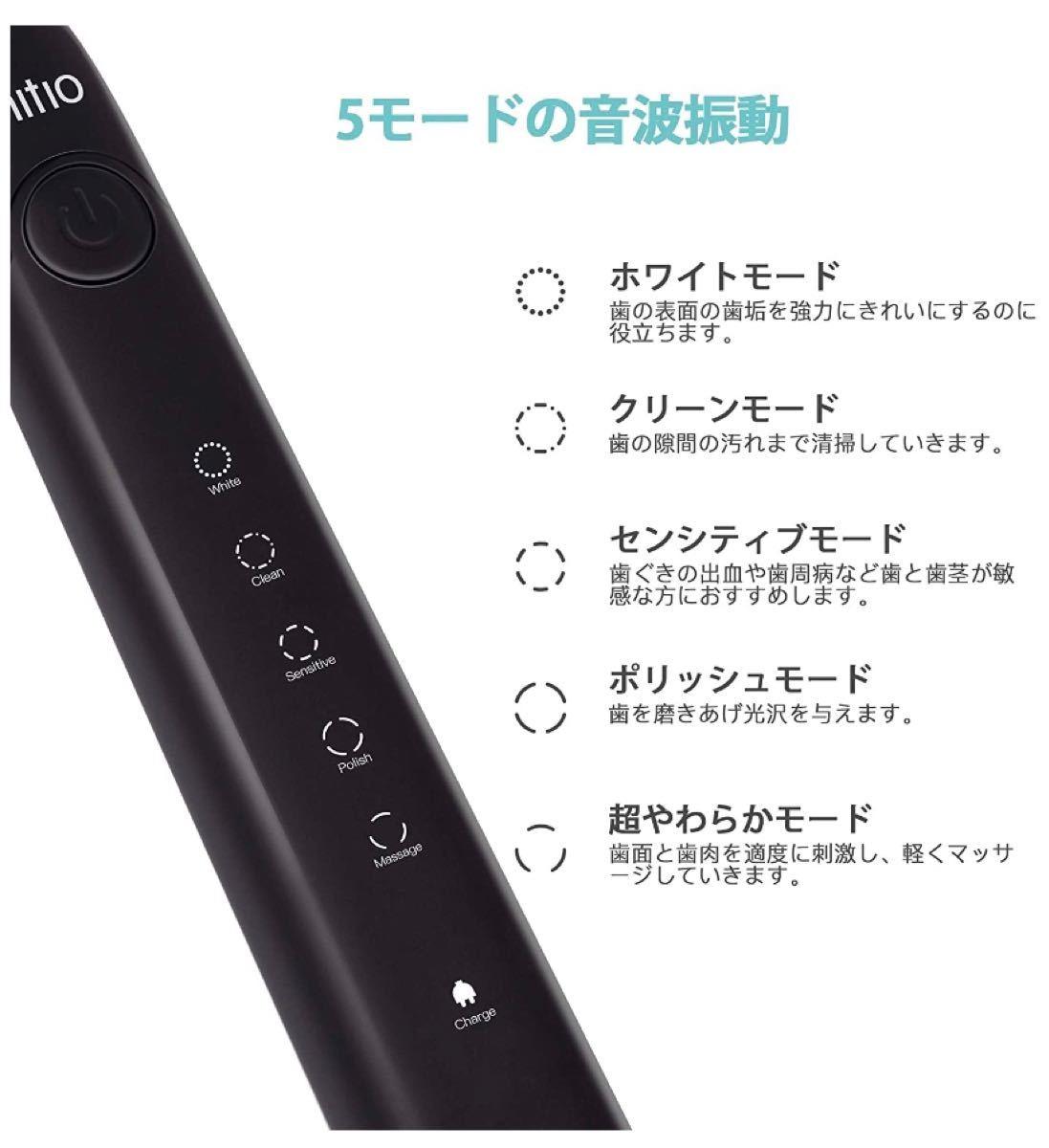 電動歯ブラシ 歯ブラシ ハブラシ 音波歯ブラシ USB充電式 歯磨き 電動歯磨き 3本替えブラシ 口内ケア 五つモードと2分オート