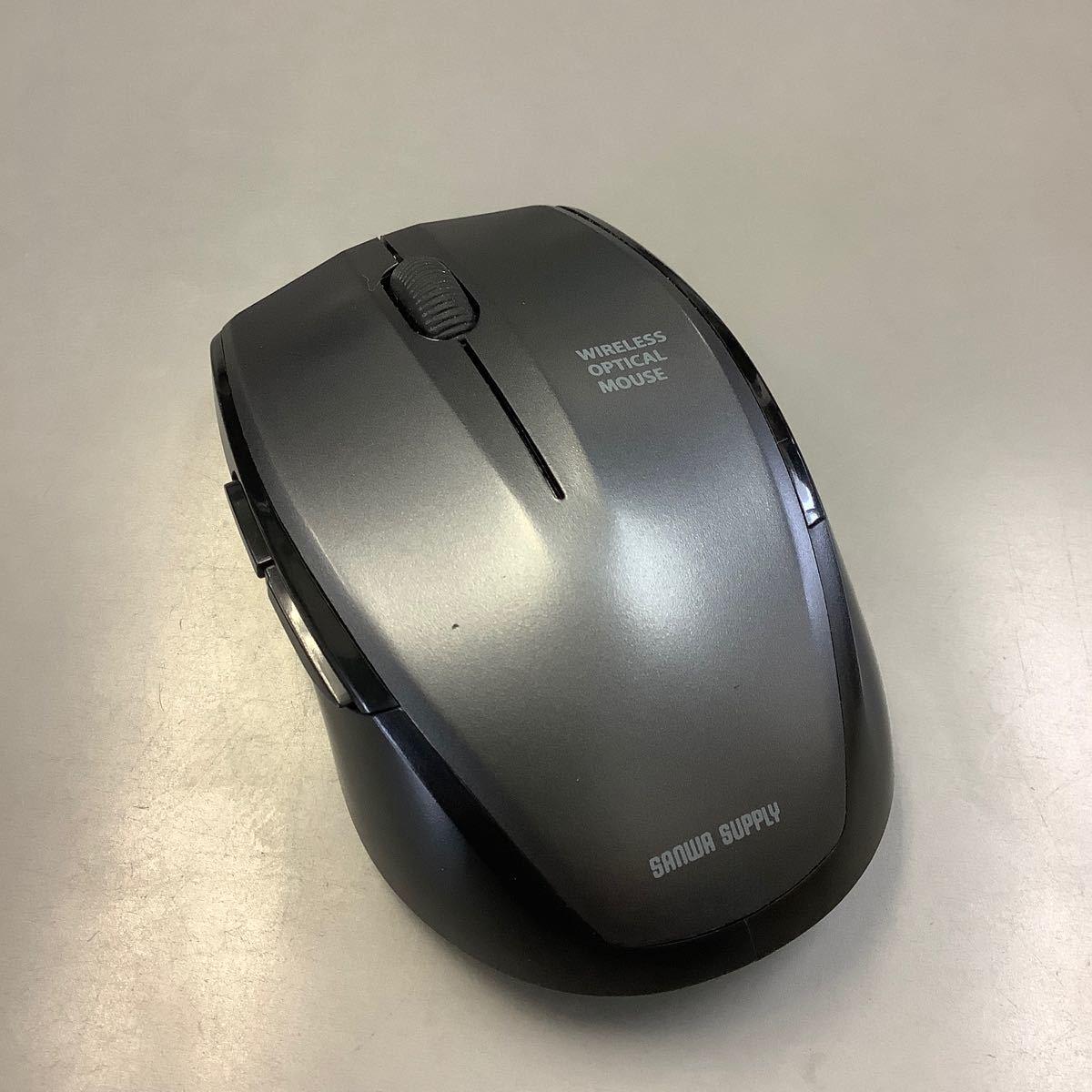 マウス  ワイヤレスマウス サンワサプライ