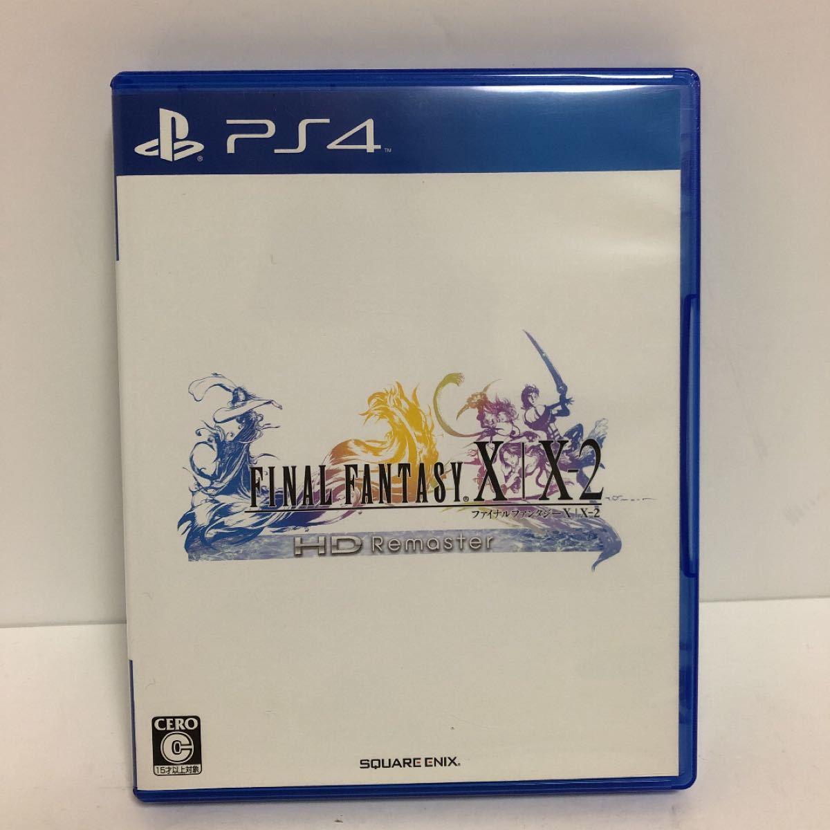 ファイナルファンタジーX  X-2 HD Remaster PS4ファイナルファンタジー HDリマスター
