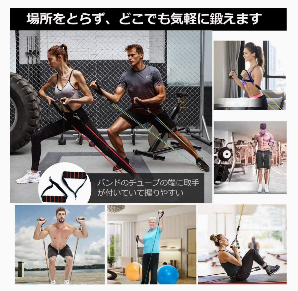 トレーニングチューブ フィットネスチューブ 筋トレ エクササイズバンド エクササイズ 運動不足