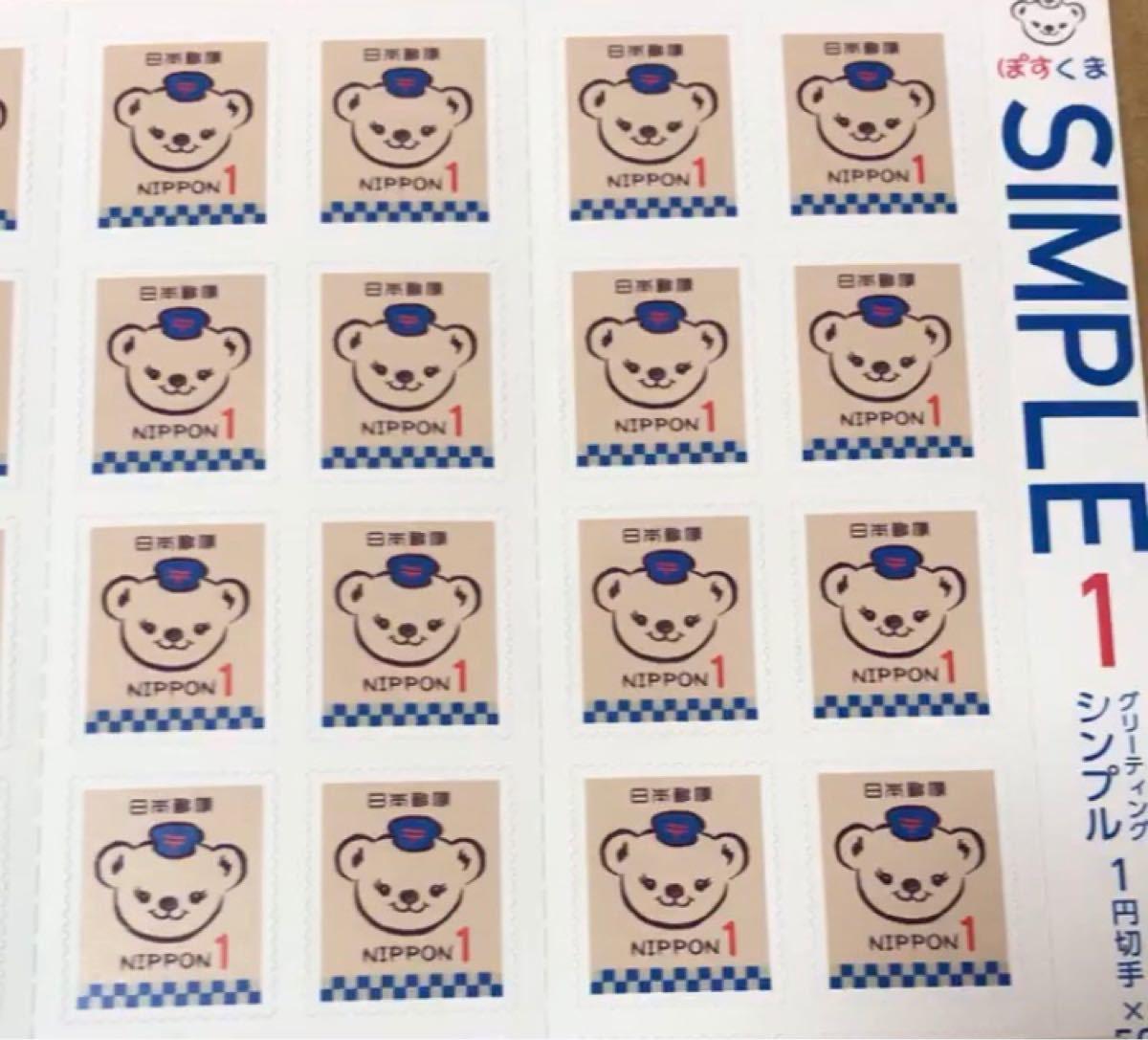 古い切手シート 額面9200円G おまけ1シート
