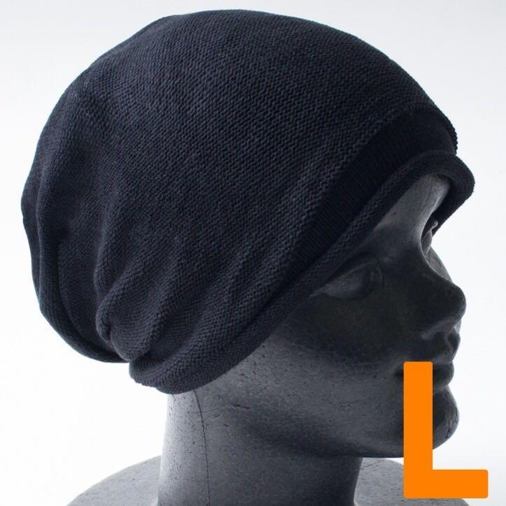 コットン オールシーズン ニット帽 サマーニット帽 ニットキャップ L フリーサイズ メンズ ブラック 黒 通気性 無地  薄手