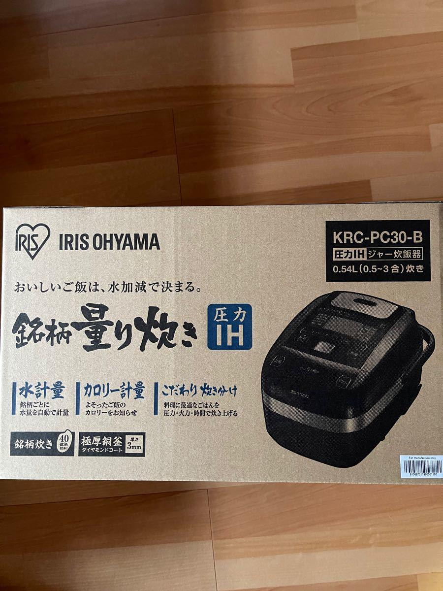 新品 銘柄量り炊き 圧力IHジャー炊飯器3合 (分離なし) KRC-PC30-B