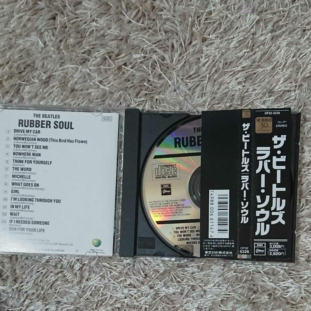 ザ・ビートルズ the beatles ラバー・ソウル CD