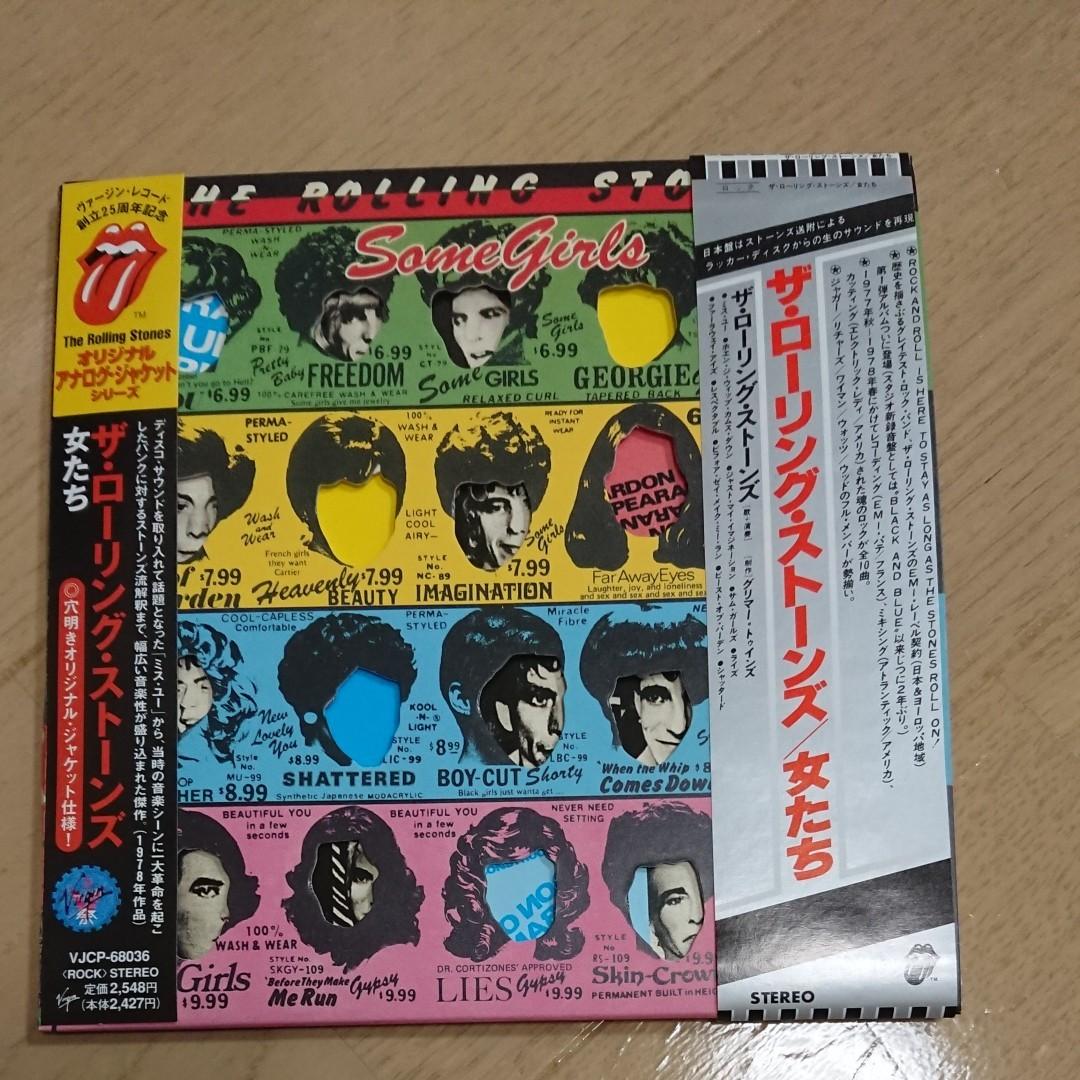 ザ・ローリング・ストーンズ the rolling stones 紙ジャケットCD