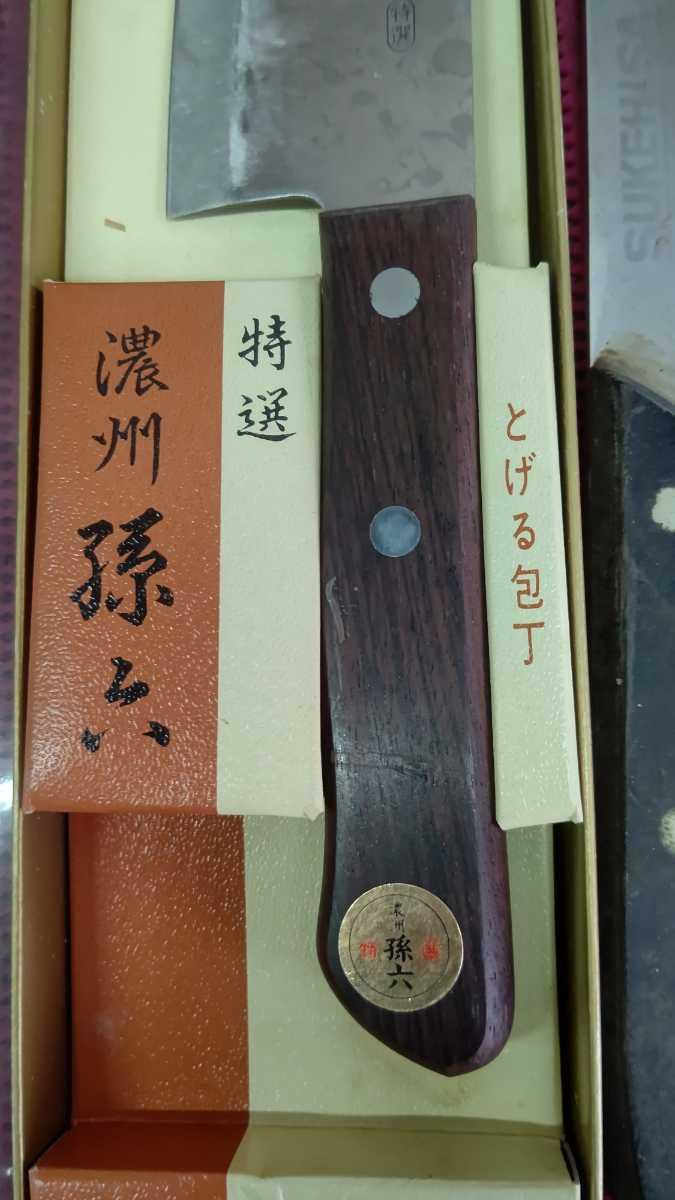 関の包丁 濃州 孫六 三徳包丁 NASU880 SUKEHISA まとめて 3本_画像2