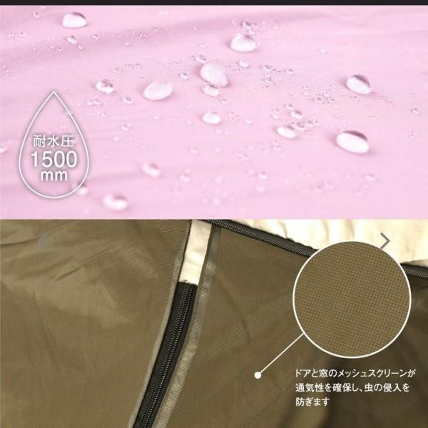ワンタッチテント アウトドア 4人用 フルクローズ UVカット UPF50+ おしゃれ 撥水 防水  グレー テント