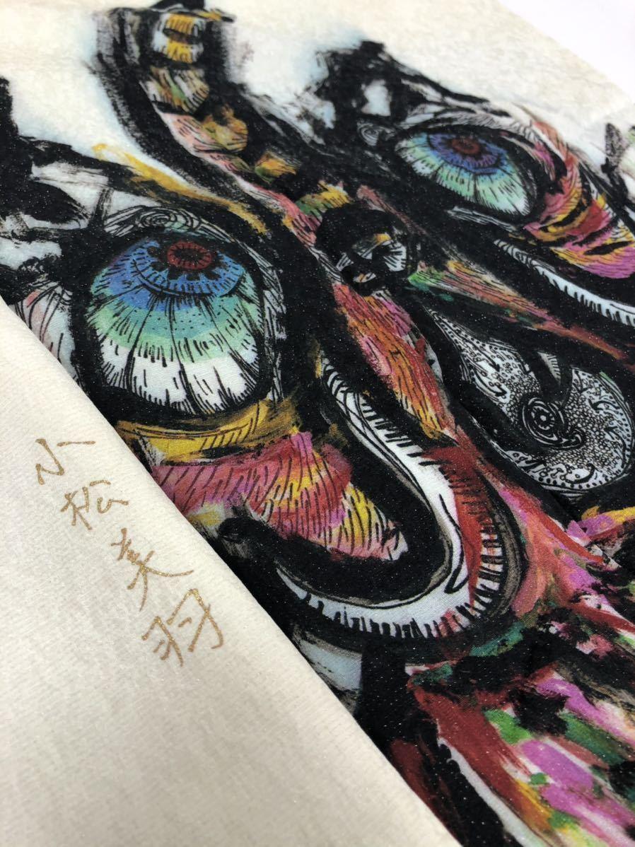 現代アート 小松美羽 MIWA KOMATSU×KIMONO LABO 女神の使徒 落款入り 振袖 銀通し生地 正絹