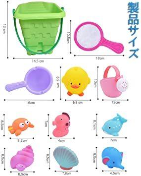 ◇☆□お風呂 おもちゃ Bacolos おふろ 水遊びおもちゃ シャワー プール おもちゃ 11点セット 噴水 音出す動物 漁網_画像6