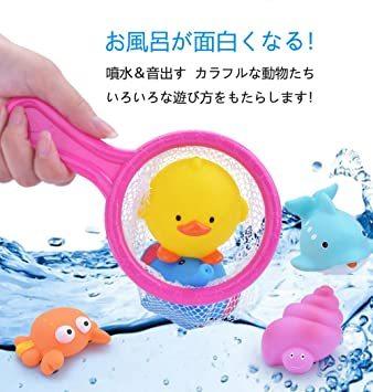 ◇☆□お風呂 おもちゃ Bacolos おふろ 水遊びおもちゃ シャワー プール おもちゃ 11点セット 噴水 音出す動物 漁網_画像7