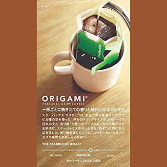 ▽★■ネスレ日本 スターバックス オリガミ パーソナルドリップ コーヒー ハウス ブレンド (9g×5袋)&time_画像6