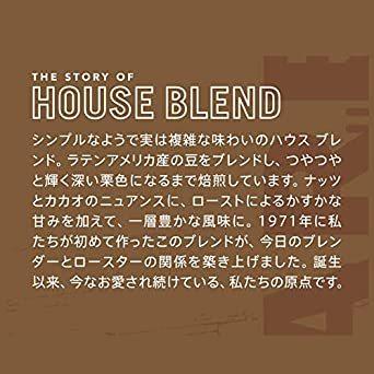▽★■ネスレ日本 スターバックス オリガミ パーソナルドリップ コーヒー ハウス ブレンド (9g×5袋)&time_画像5