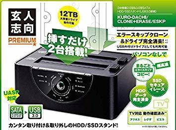 ▼●☆クローン機能あり 玄人志向 SSD/HDDスタンド 2.5型&3.5型対応 USB3.0接続 PCレスで高速クロー_画像5