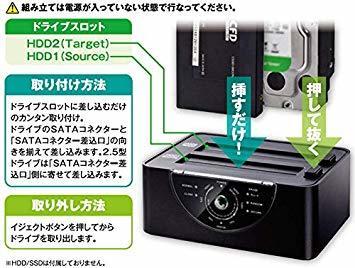 ▼●☆クローン機能あり 玄人志向 SSD/HDDスタンド 2.5型&3.5型対応 USB3.0接続 PCレスで高速クロー_画像6