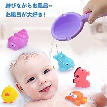 ◇☆□お風呂 おもちゃ Bacolos おふろ 水遊びおもちゃ シャワー プール おもちゃ 11点セット 噴水 音出す動物 漁網_画像8