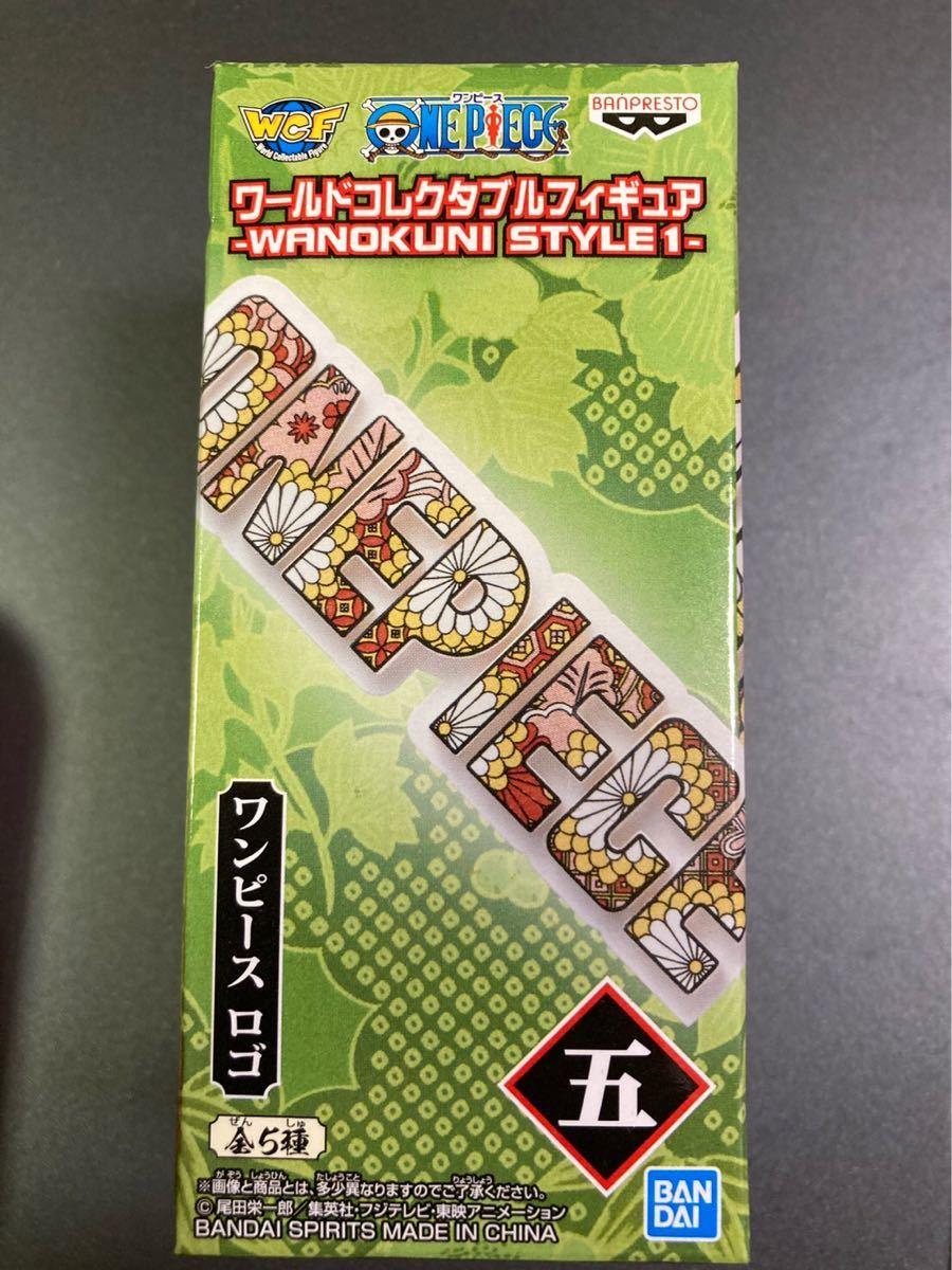 ワンピース ワールドコレクタブルフィギュア WANOKUNI STYLE 1 ロゴ ワーコレ