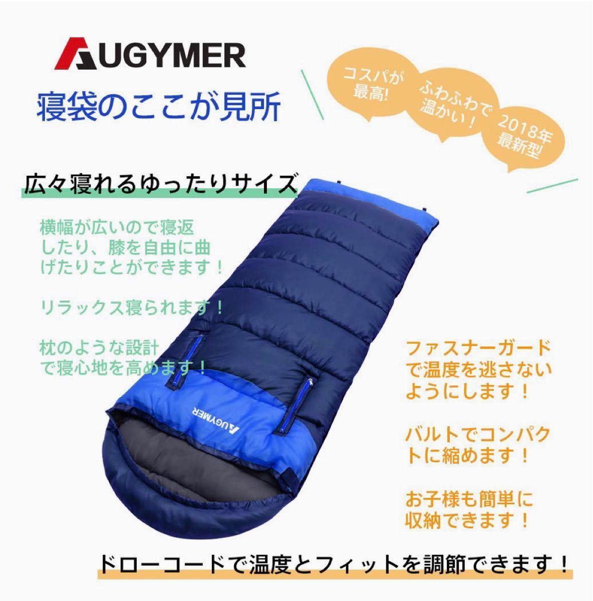 シュラフ 寝袋 封筒型 防災グッズ アウトドア 防水 車中泊  ネイビー 収納袋 軽量 コンパクト 寝袋シュラフ
