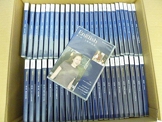 Z930 エスプリライン スピードラーニング English CD/テキスト 1~48巻 全巻セット (19~23巻,25~48巻 未開封)SPEED LEARNING