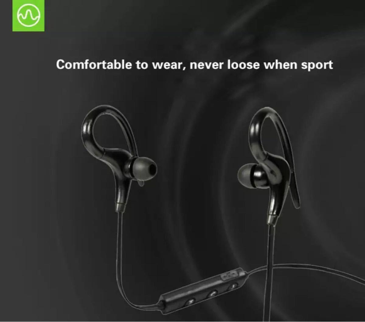 Bluetooth スポーツ ワイヤレスイヤホン 耳かけ 赤 ランニング ハンズフリー