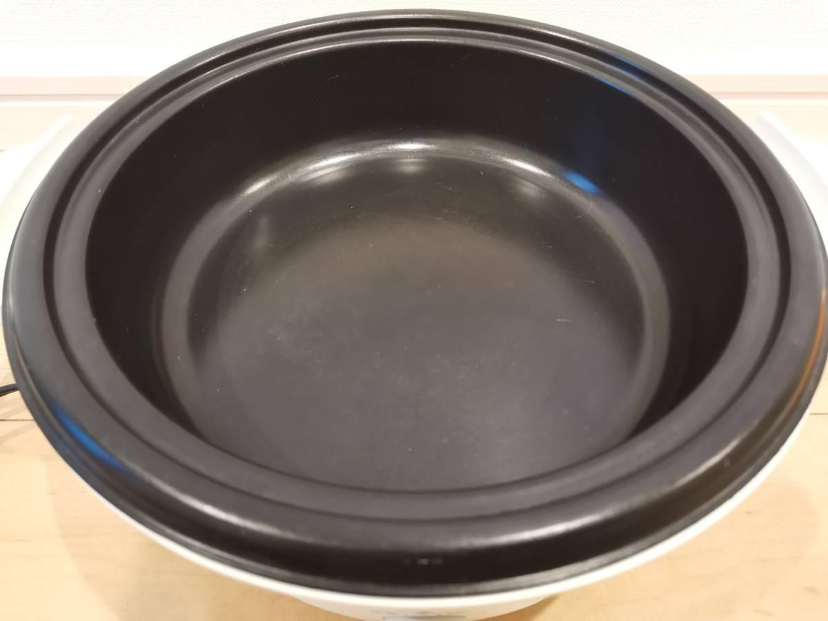TWINBIRD ツインバード ホットプレート タジンフタ付 ヘルシーグリルなべ ホワイト EP-4166W 電気鍋