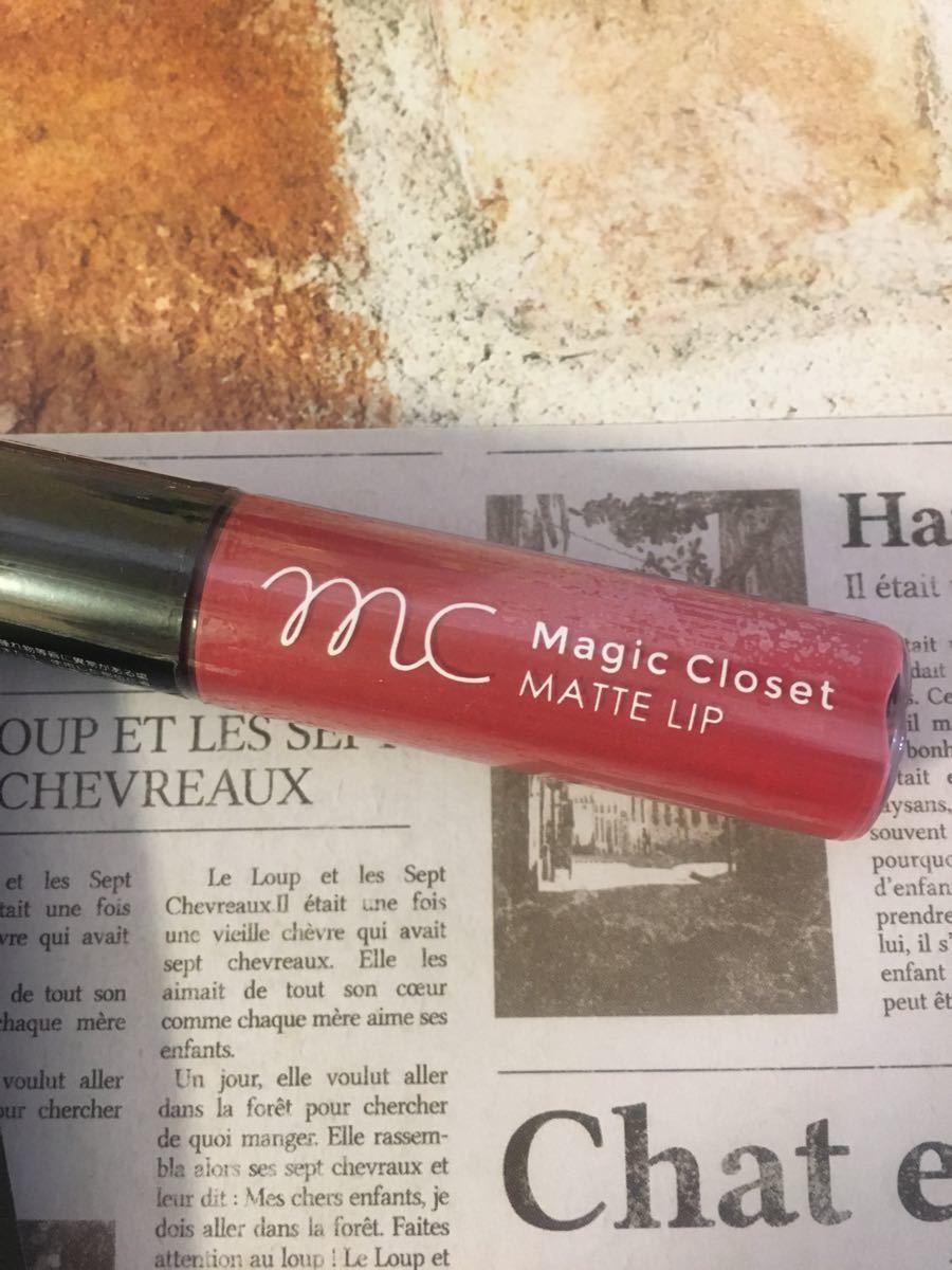 リップ ティント MC グロスリップ 口紅 大人カラー