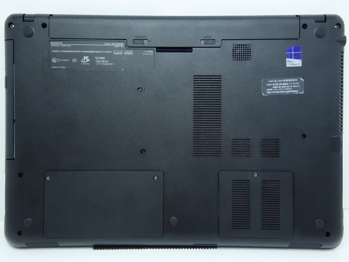 SONY SVF1531SGJ Core i5 4200U/8GB/SSD256GB/DVDマルチ/テンキー付/Webカメラ不良/15.6インチ FWXGA(1366×768)/Office/Win10【3978262】_画像6