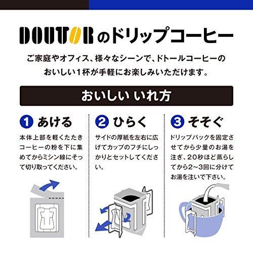 100PX1箱 ドトールコーヒー ドリップパック 深煎りブレンド100P_画像4