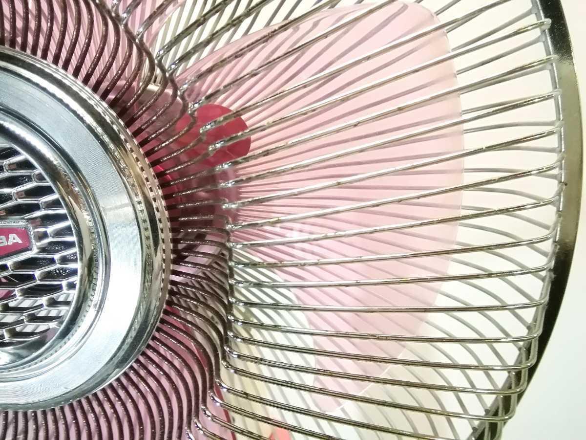 昭和レトロ◆東芝扇風機 F-223FR 30cm 3段切替え レトロ扇風機 「現状品」_画像5