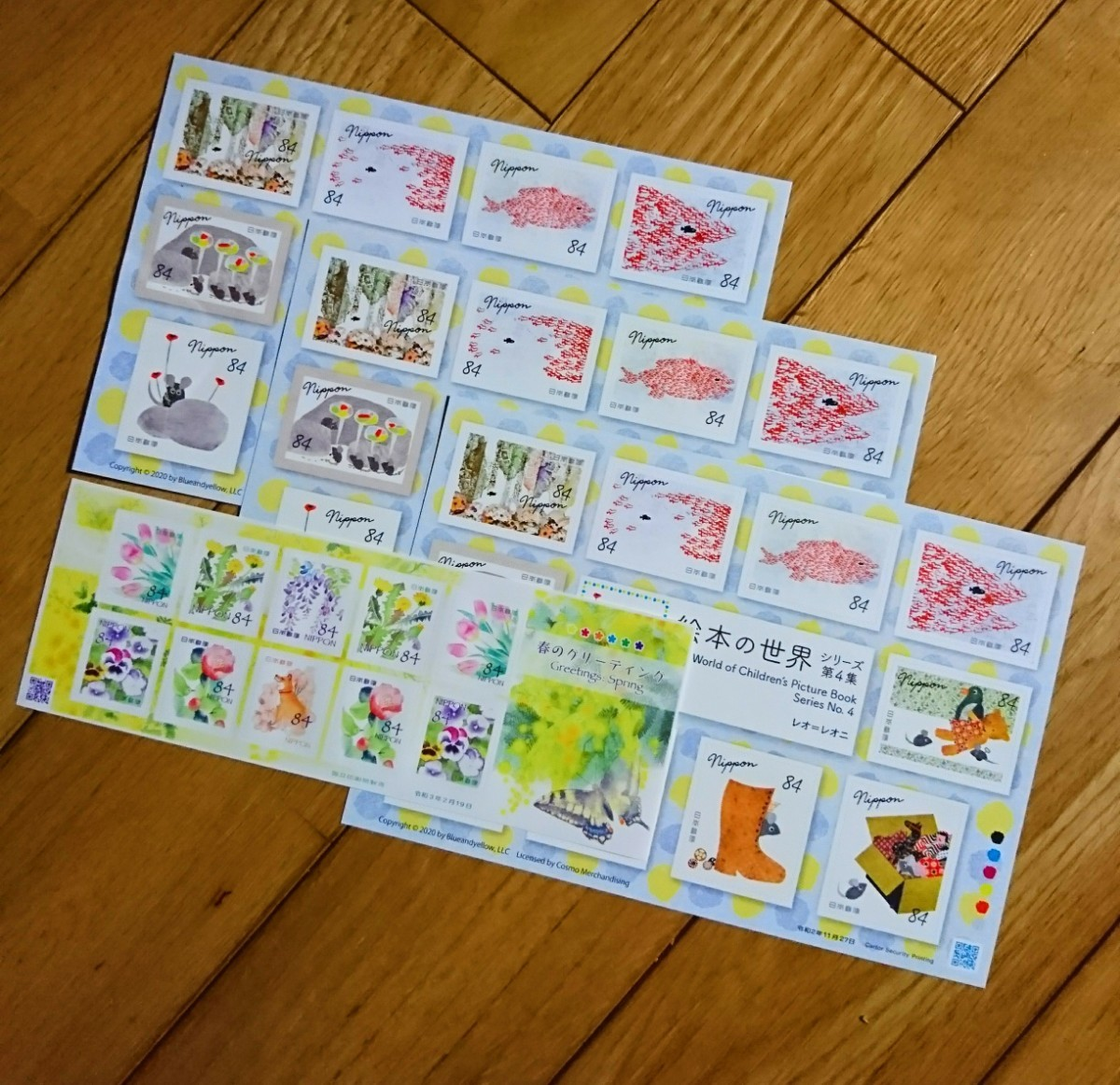 シール切手 シート セット