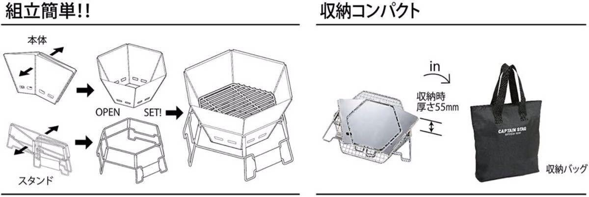 焚火台 ダッチオーブン 1台2役