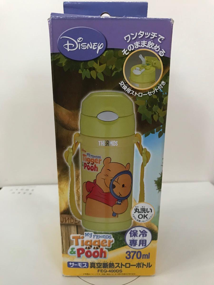 未使用☆THERMOSサーモス 水筒 真空断熱ストローボトル 0.37L ディズニー くまのプーさん イエロー   子供用
