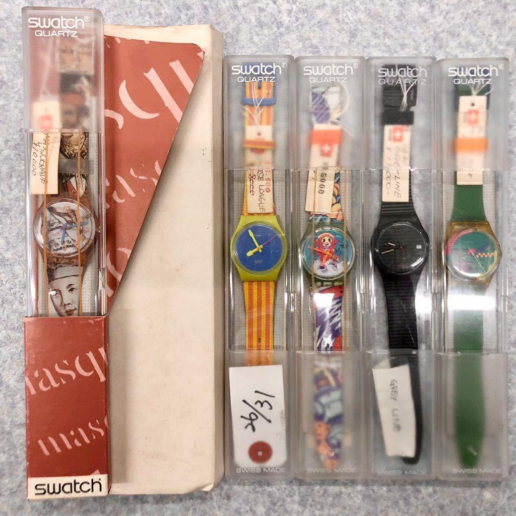A409-1 未使用 正規品 swatch QUARTZ スウォッチ リストウォッチ 5点セット 腕時計 メンズ