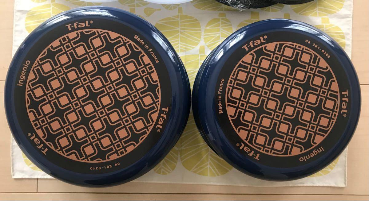 新品未使用 ティファール  インジニオネオ  ソースパン 鍋 18cm 20cm  ガラスぶた シールリッド 取っ手 7点セット