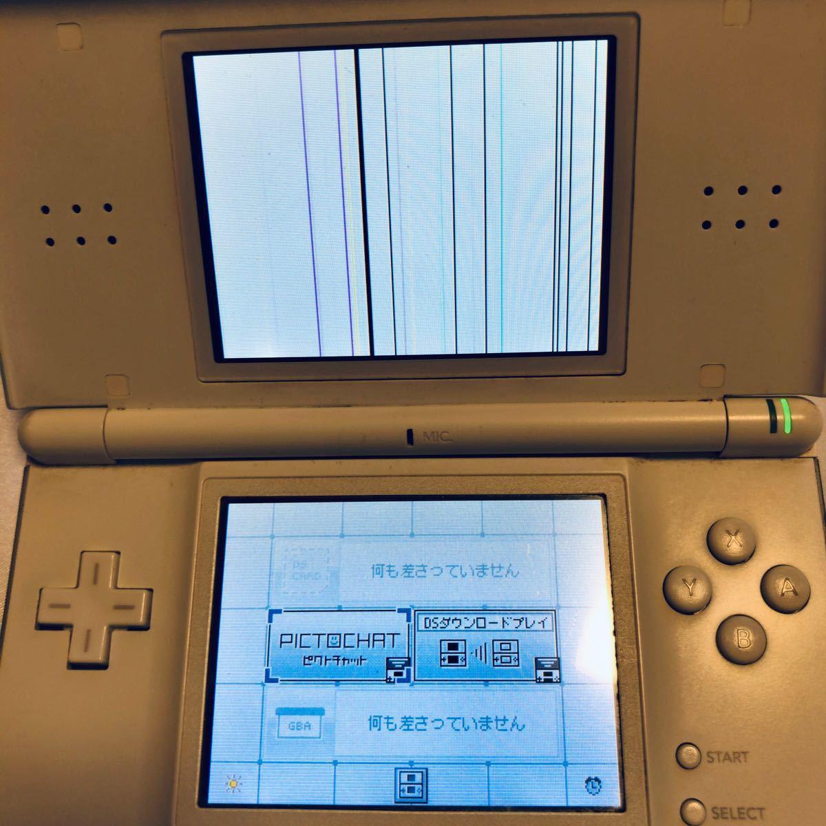 ニンテンドーDS DS Lite 計3台 ジャンク