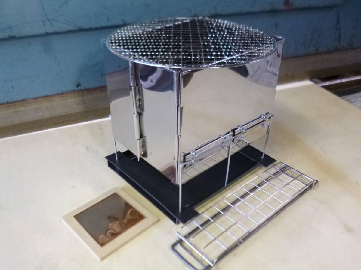 焚き火台 レクタ型 メッシュ網 折り畳み ゴトク・スピット棒・焼網付 煙突効果 高火力 名入対応 軽量コンパクト ステンレス 自作