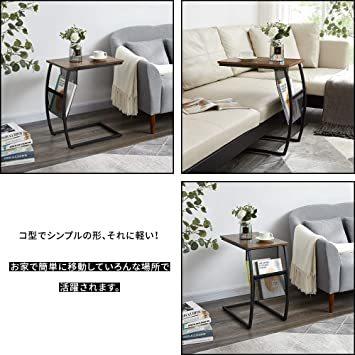 ヴィンテージ EKNITEY サイドテーブル ソファ ナイトテーブル コ字型 広い天板 パソコン コーヒーテーブル 多機能 省ス_画像2
