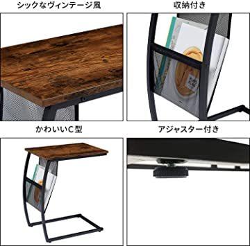 ヴィンテージ EKNITEY サイドテーブル ソファ ナイトテーブル コ字型 広い天板 パソコン コーヒーテーブル 多機能 省ス_画像7