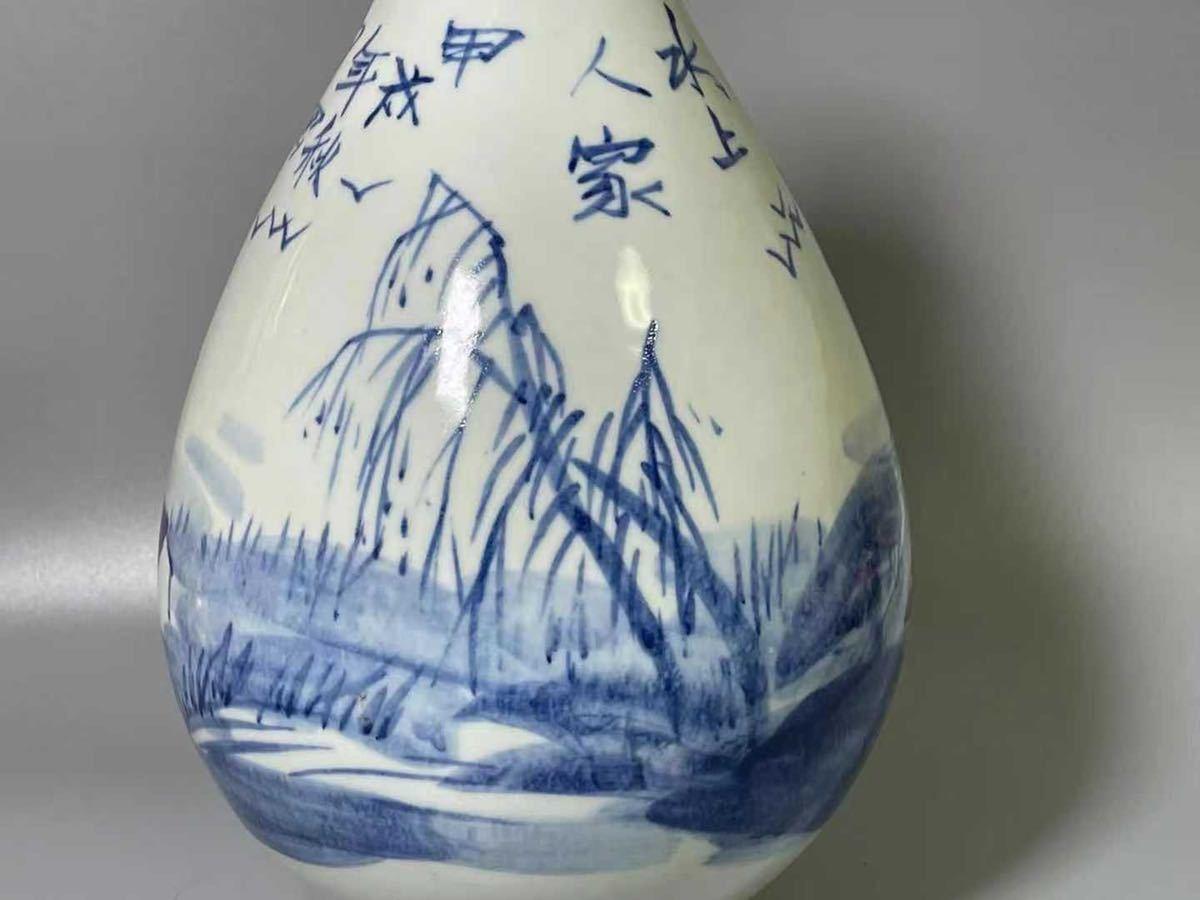 中国美術 景徳鎮製 染付風景図 景徳鎮出品 花瓶 高さ約26.5cm 1994年 在銘あり 煎茶道具 急須 中国 コレクション 徳利 磁器 瓷器