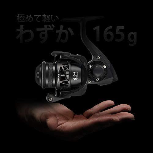 ☆新品☆ピシファン(Piscifun)スピニングリール CarbonX 超軽量165g 淡水釣り海釣り ギア比5TXH1_画像3