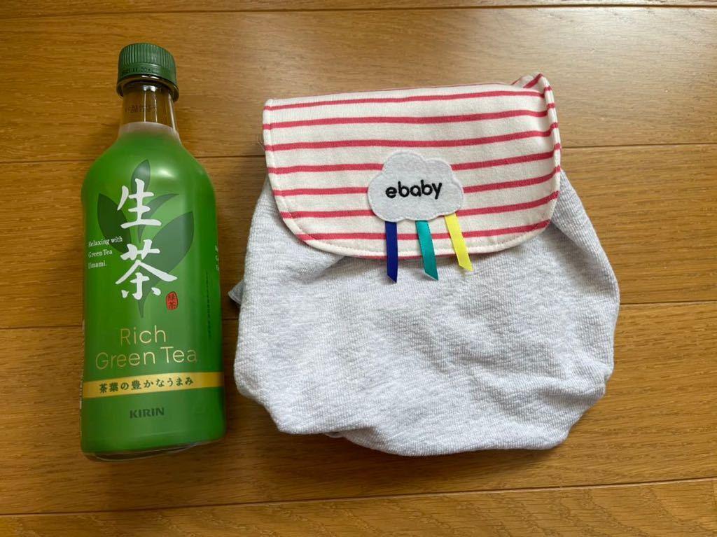 BeBe 【e-baby 】◆ ベビーリュック◆ 女の子 _ペッドボトルは、付属しません。