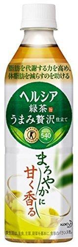 [トクホ] [訳あり(メーカー過剰在庫)] ヘルシア緑茶 うまみ贅沢仕立て 500ml×24本_画像1
